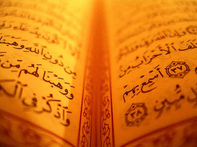 Learn short surahs from the Holy Qur'an, listen to audio and read transliteration www.newmuslimessentials.com