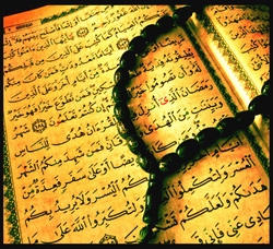 Etiquette of handling the Holy Qur'an @ www.newmuslimessentials.com