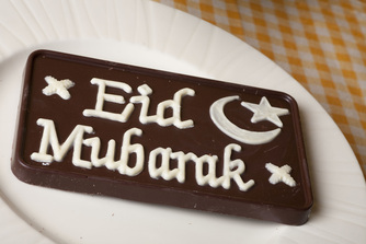 Beautiful Cake Eid Al-Fitr Food - 605492  HD_85511 .jpg?336