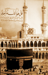 The Last sermon (khutbah) of the Prophet Mohammad SAW www.newmuslimessentials.com